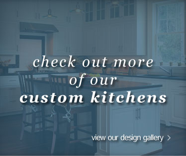 view our design gallery